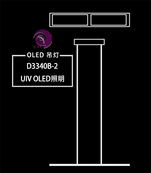 OLED吊灯系列合集