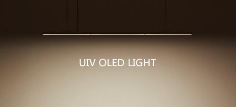 UIV OLED照明-上海OLED行业联盟常务理事单位