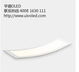 上海宇瑞分析OLED面板与照明技术前景