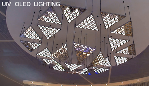 UIV OLED照明 大型吊灯酷炫灯光秀