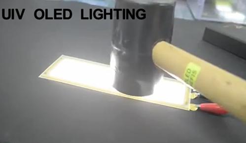 UIV OLED照明柔性面板光源破坏性试验