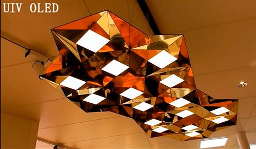 UIV OLED照明方形创意吊灯