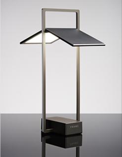 OLED frame卧室/书房多功能台灯